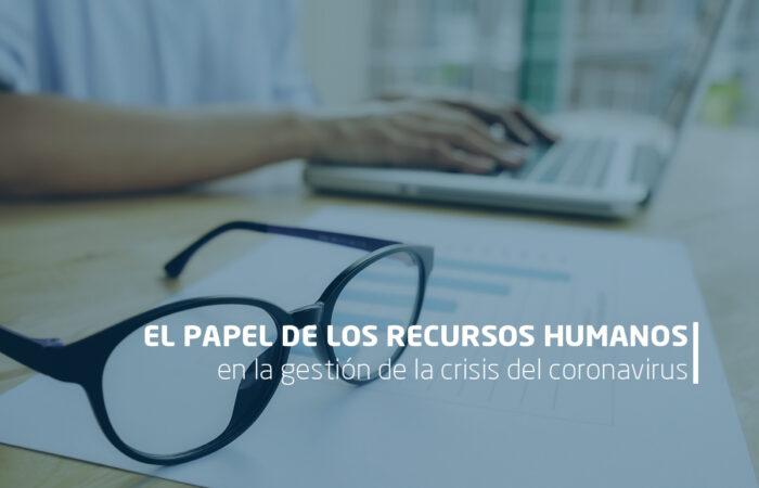 el papel de los recursos humanos en la gestión de la crisis